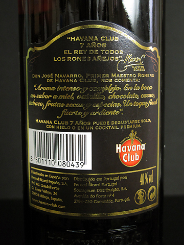 havana_club_7anos2