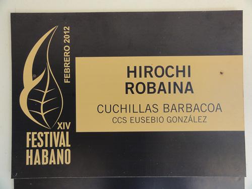 2012アワード受賞 HIROCHI ROBAINA
