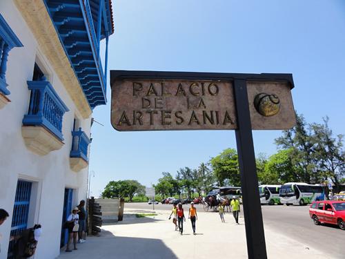 palacio_de_la_familia_1