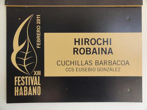 2011アワード受賞 HIROCHI ROBAINA