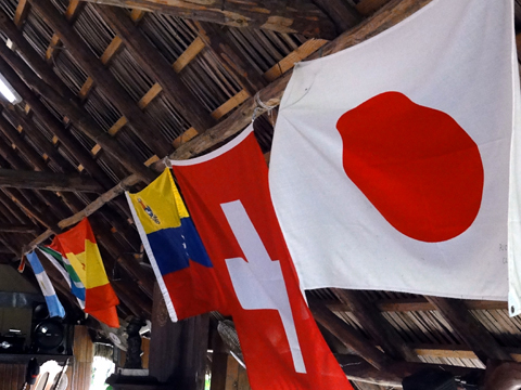 japan_national_flag
