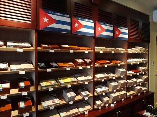 cuba_report_cigars