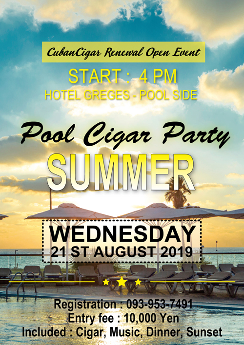 2019 Summer Pool & Cigar Party