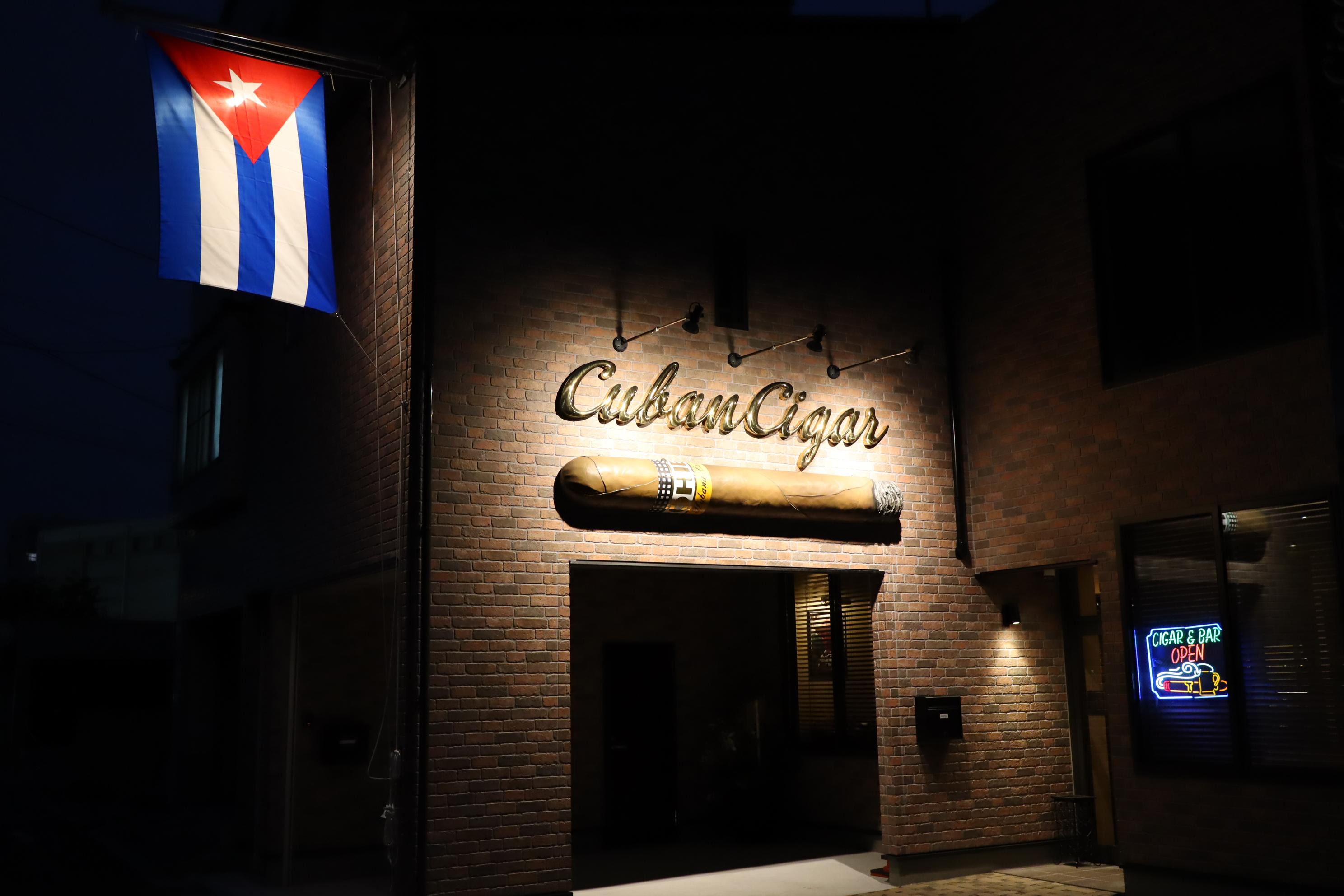 CubanCigar 外観1