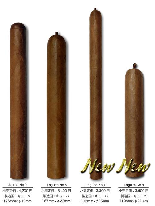 House Cigar